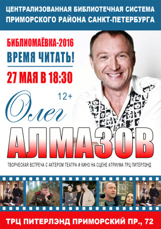 BM 2016 01