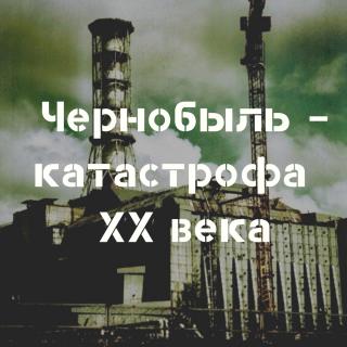 Цитата Графика Публикация в Instagram1