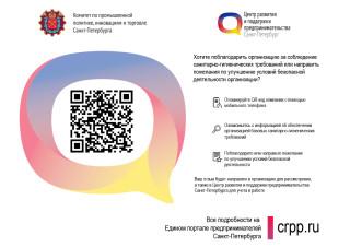 2 Санкт Петербург Набережная Черной речки д. 12 лит. А pdf.io