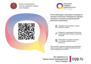 4 Санкт Петербург п. Ольгино Колодезная ул. д. 30 лит. А pdf.io