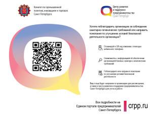 6 Санкт Петербург п. Лисий Нос Балтийский пр. д. 36 лит. А pdf.io