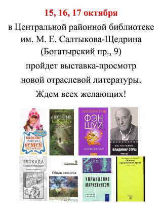 otrlit_1752x2298