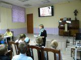 Мероприятия по программе лектория