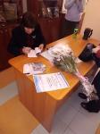 Творческая встреча с Ниной Агафоновой