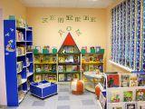 Библиотека 9 Детский отдел