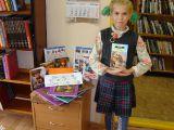 Центральная детская библиотека Приморского района