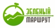 Зеленый маршрут